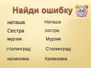 наташа Сестра мурзик сталинград Наташа сестра Мурзик Сталинград калиновка Кал