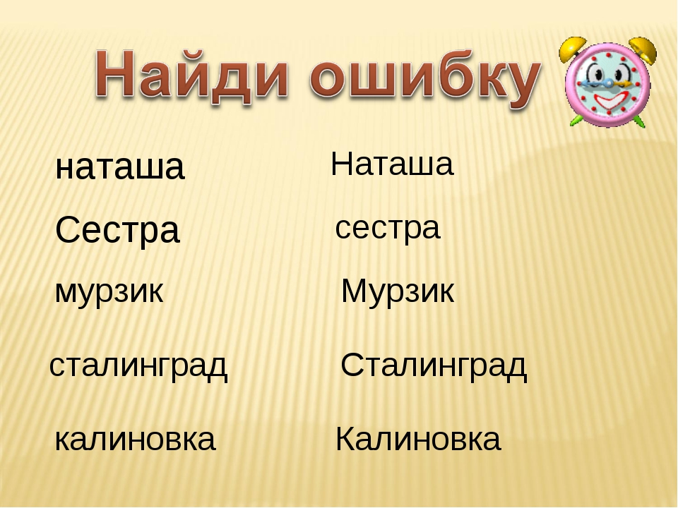 наташа Сестра мурзик сталинград Наташа сестра Мурзик Сталинград калиновка Кал...