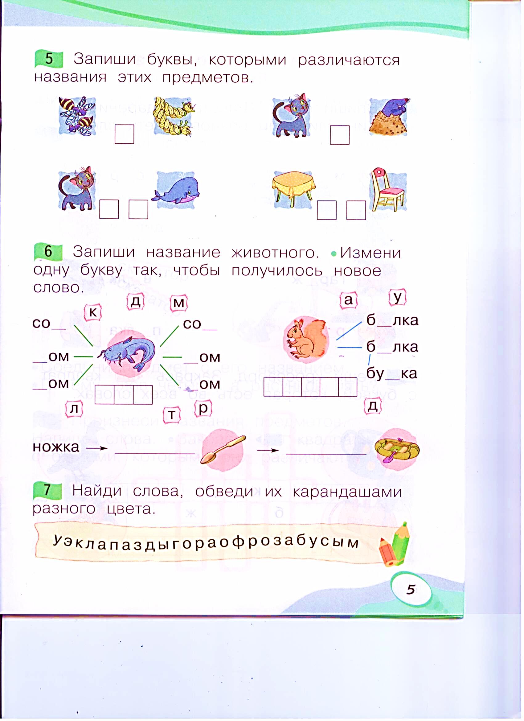 C:\Users\Рангулова\Pictures\2015-12-21 1\1 002.jpg