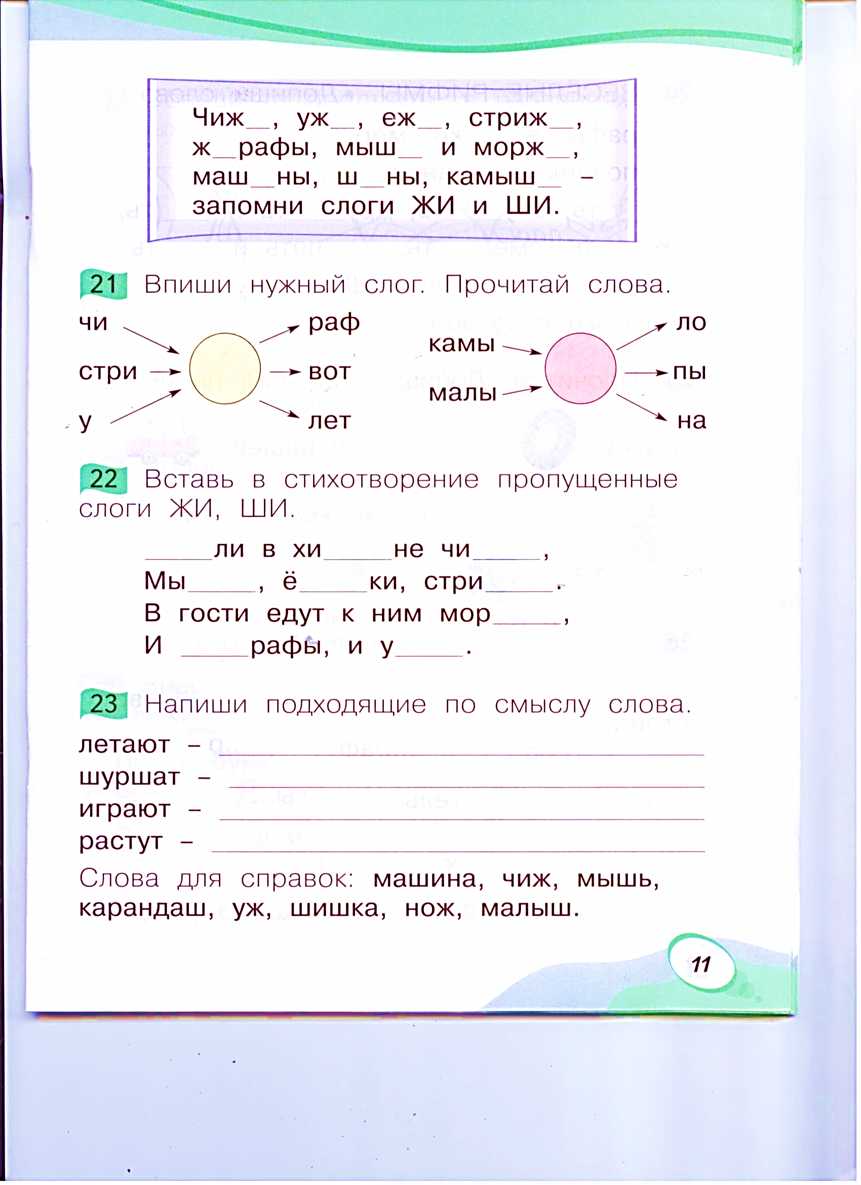 C:\Users\Рангулова\Pictures\2015-12-21 1\1 004.jpg