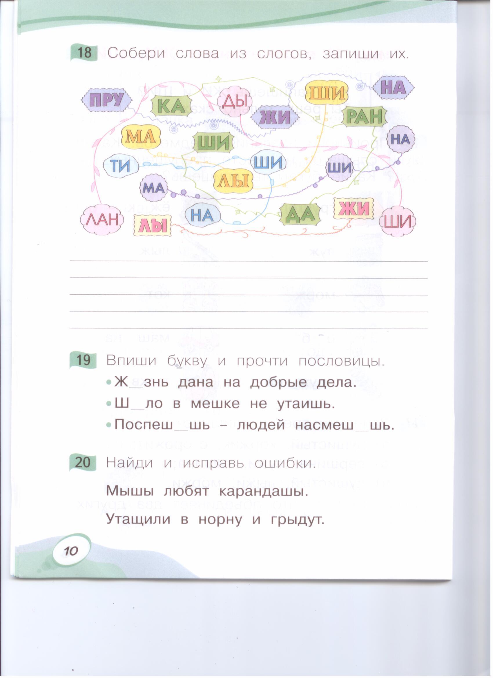 C:\Users\Рангулова\Pictures\2015-12-21 1\1 003.jpg
