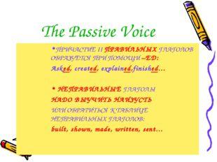 The Passive Voice ПРИЧАСТИЕ II ПРАВИЛЬНЫХ ГЛАГОЛОВ ОБРАЗУЕТСЯ ПРИ ПОМОЩИ –ED: