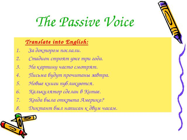 The Passive Voice Translate into English: За доктором послали. Стадион строят...