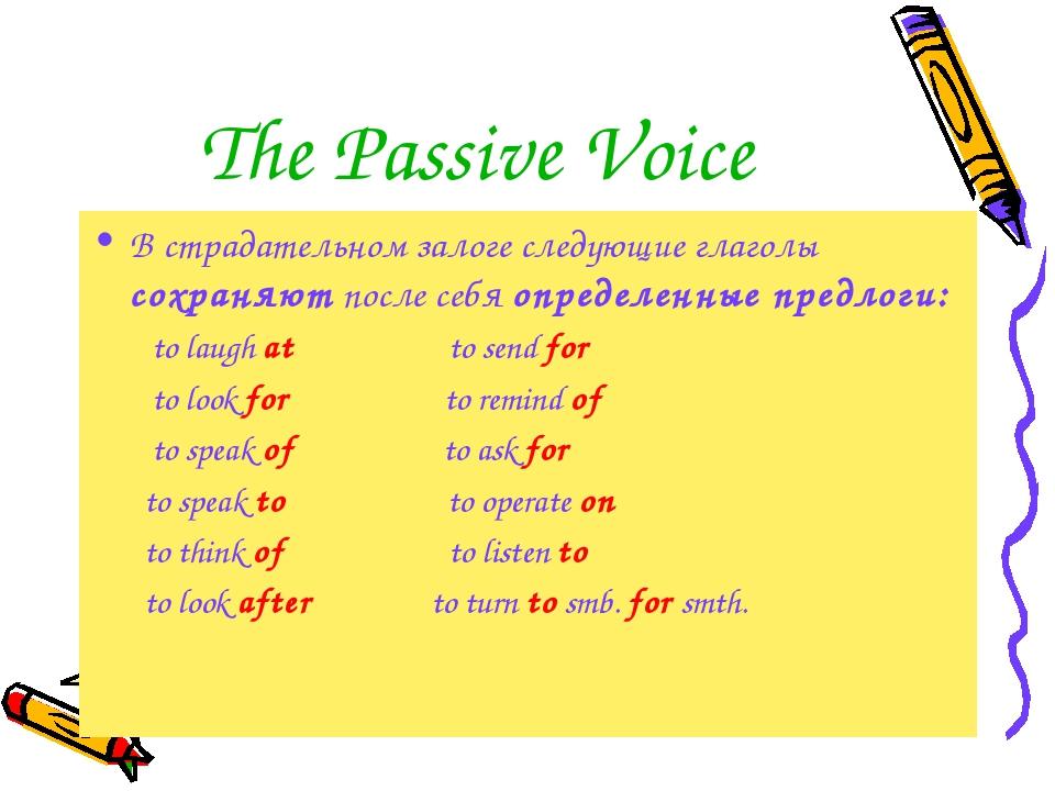 The Passive Voice В страдательном залоге следующие глаголы сохраняют после се...