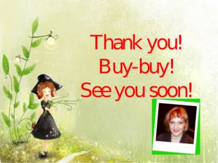 Thank you! Buy-buy! See you soon!