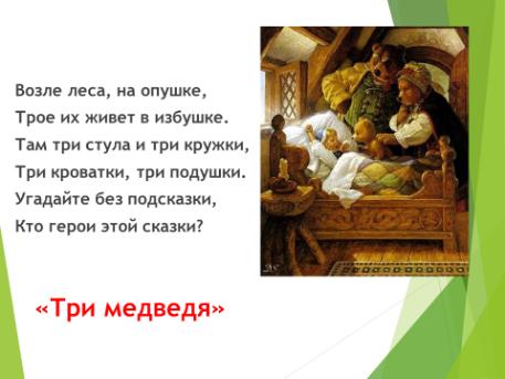 hello_html_573e5229.png