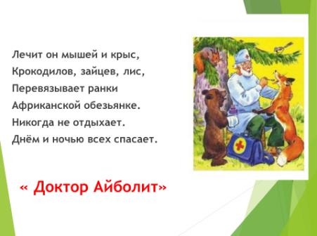 hello_html_m246cc499.png