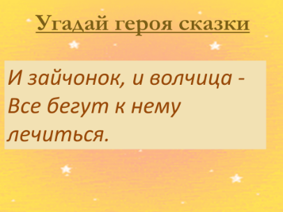 hello_html_m5f00eb66.png