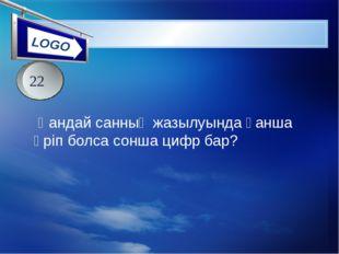 www.themegallery.com Конверттік тапсырма. LOGO