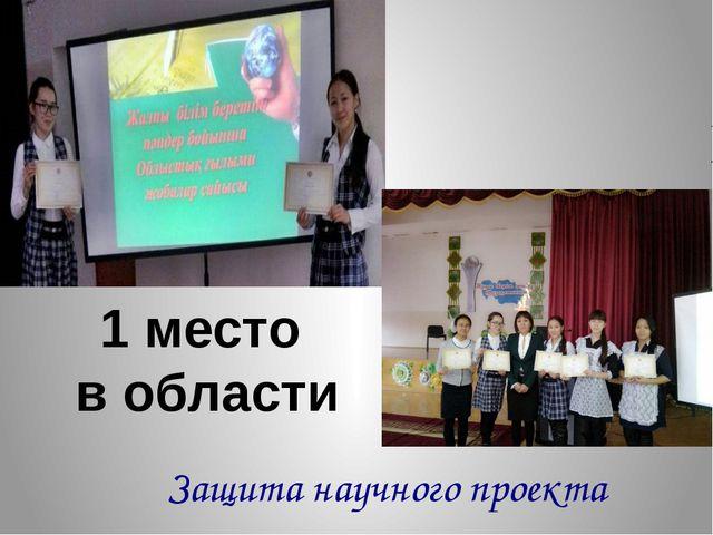 Учителя - новаторы