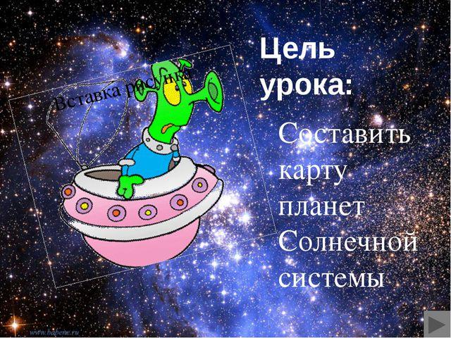 ПЛАНЕТЫ УРАН, НЕПТУН, ПЛУТОН УРАН назван в честь греческого божества неба. От...