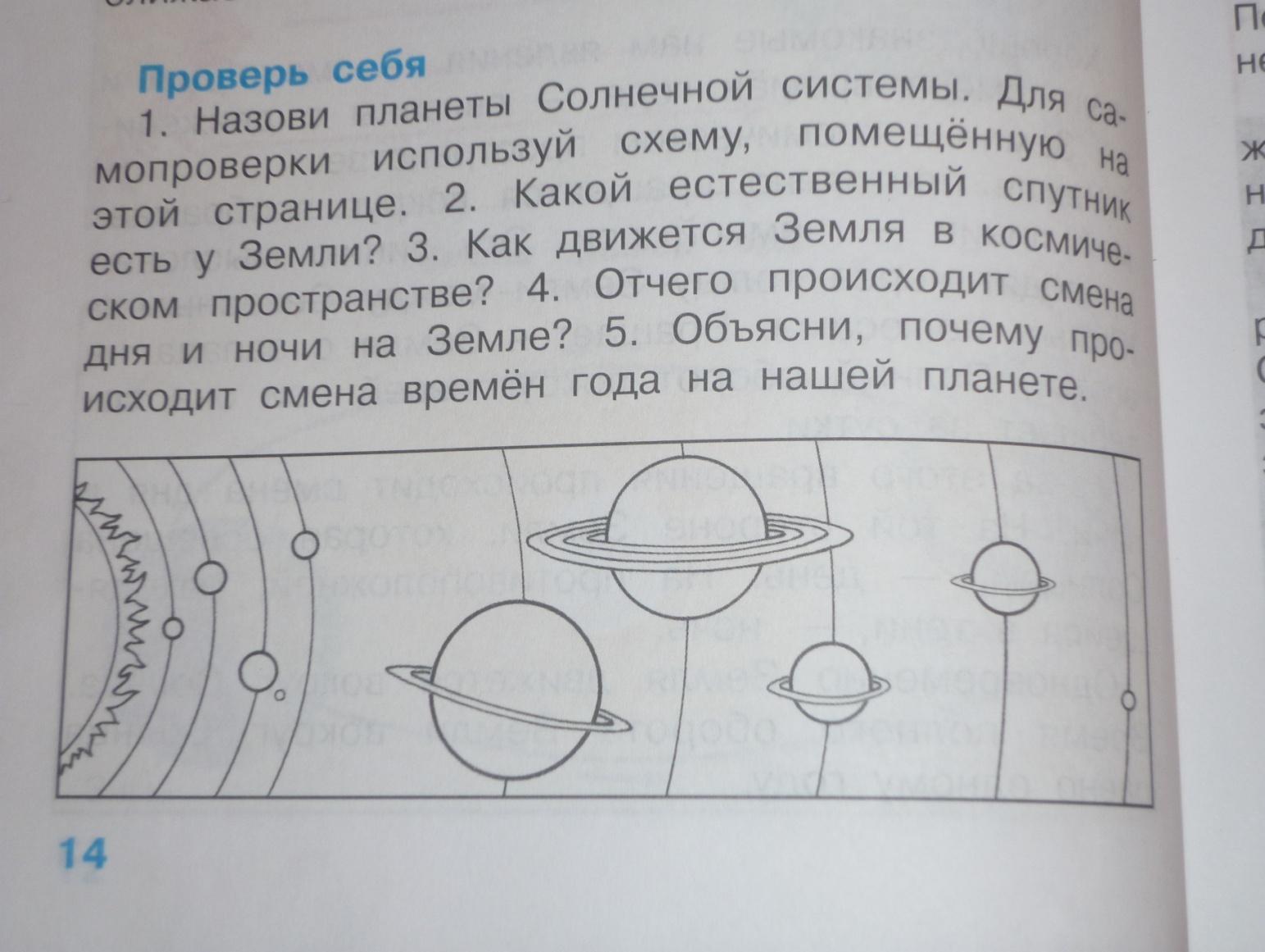 C:\Users\Татьяна Владимировна\Desktop\P1030970.JPG