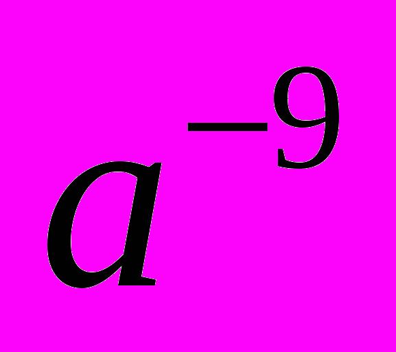 hello_html_9de44c0.png