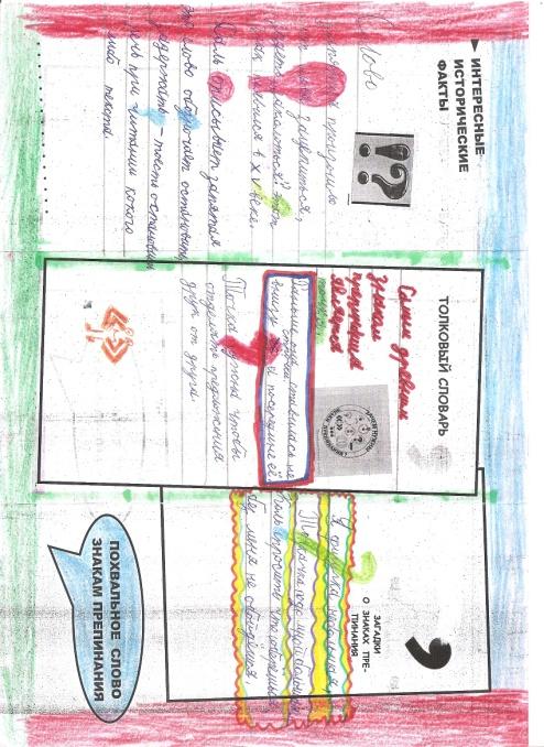 C:\Users\User\Desktop\фото 40летие ДК\2015-10-06 4\4 001.jpg