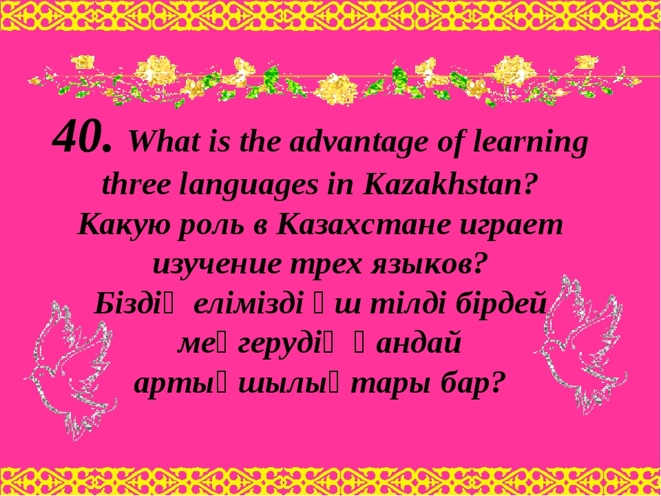 40. What is the advantage of learning three languages in Kazakhstan? Какую ро...