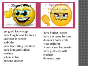 get good knowledge have long breaks for lunch take part in school activities
