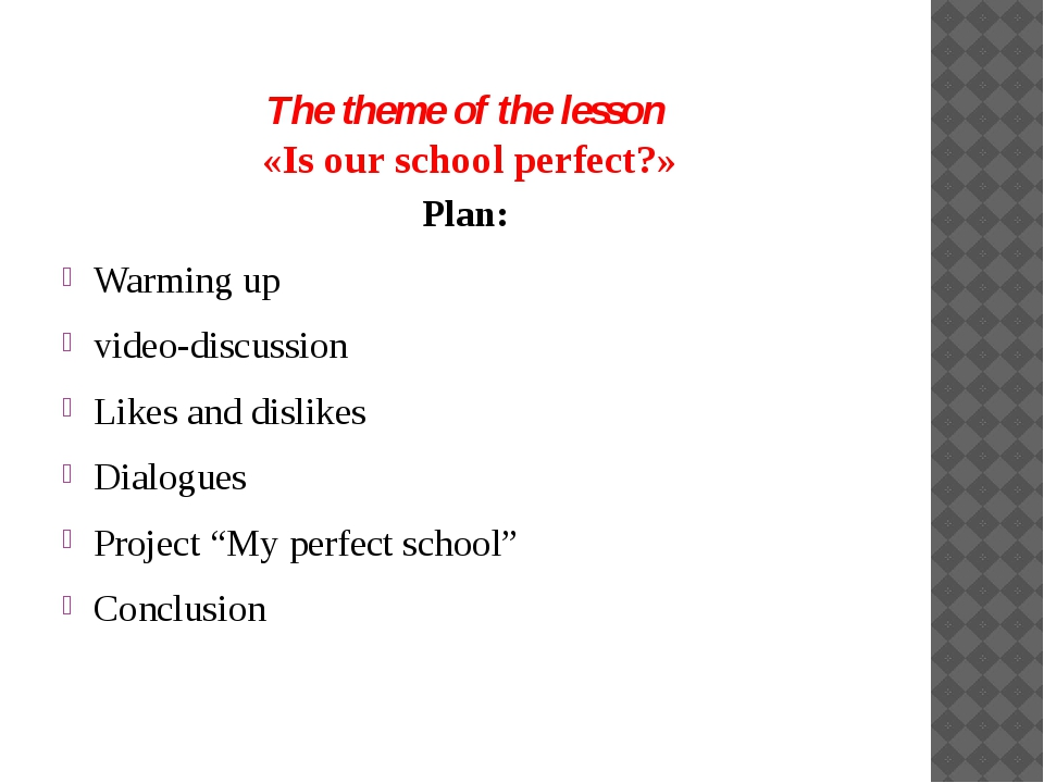 The theme of the lesson «Is our school perfect?» Plan: Warming up video-disc...