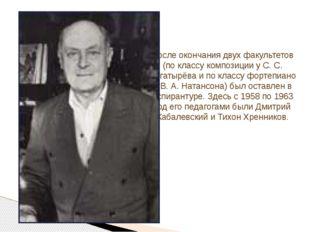 После окончания двух факультетов (по классу композиции у С. С. Богатырёва и п