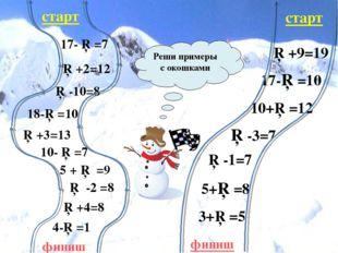 4-□=1 □+4=8 □ -2 =8 5 + □ =9 10- □=7 □+3=13 18-□=10 □-10=8 □+2=12 17- □=7 3+□
