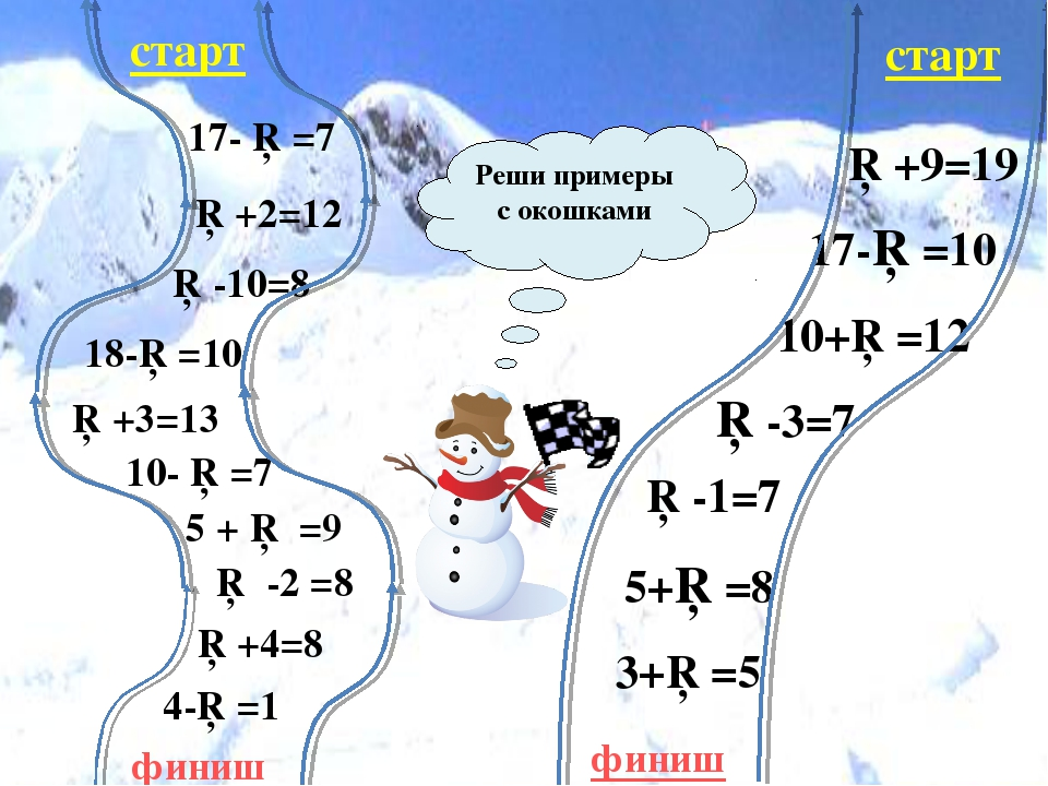 4-□=1 □+4=8 □ -2 =8 5 + □ =9 10- □=7 □+3=13 18-□=10 □-10=8 □+2=12 17- □=7 3+□...