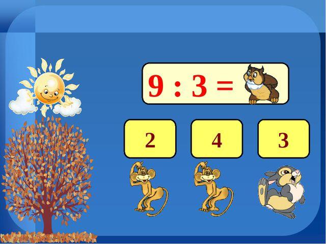 9 : 3 = 3 4 2