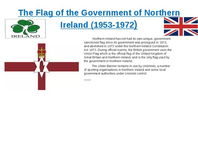 The Flag of the Government of Northern Ireland (1953-1972) Northern Ireland h...