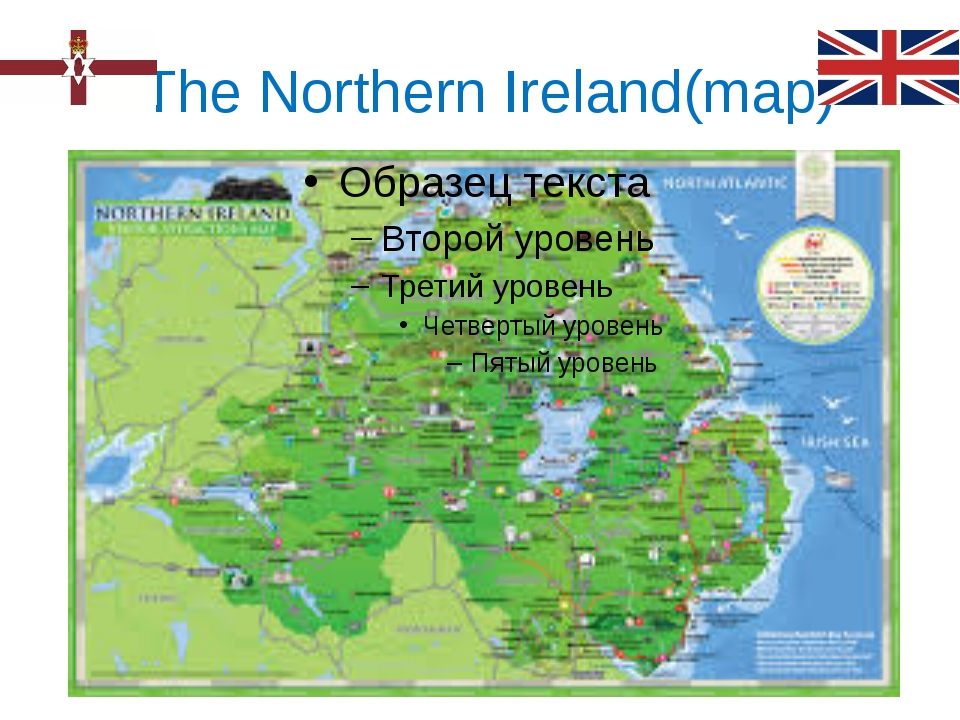 The Northern Ireland(map)