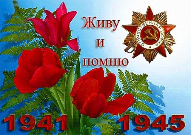 http://img0.liveinternet.ru/images/attach/c/8/100/685/100685440_100672147_2.JPG