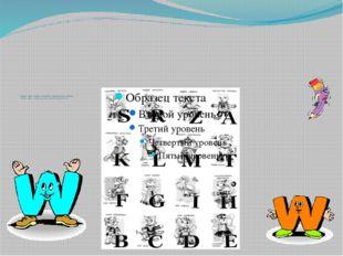 Выбери буквы, схожие по написанию с буквами русского алфавита. Выбери буквы,
