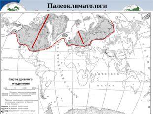 Евразия С. Америка ГП: Северное полушарие Большая протяжённость с С на Ю Прир