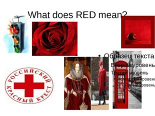 What does RED mean?