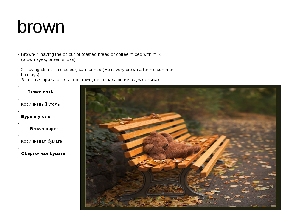 brown Brown- 1.having the colour of toasted bread or coffee mixed with milk (...