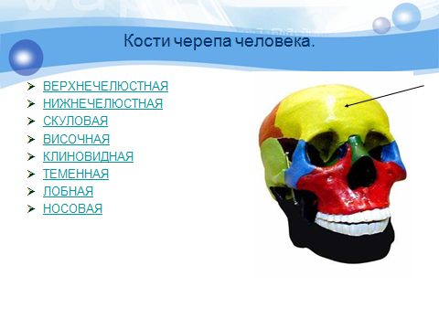 hello_html_2afaca1c.png