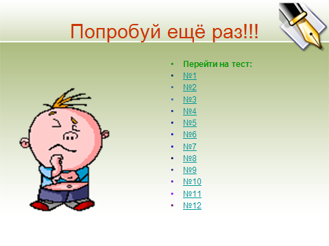 hello_html_554d6822.png