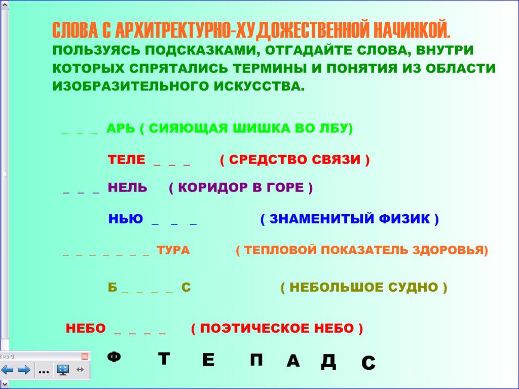 hello_html_386aea77.png