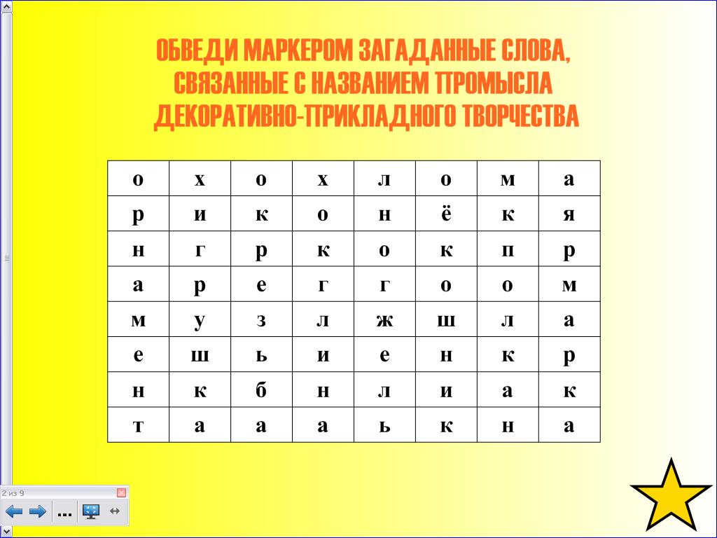 hello_html_m1e4d64fb.png