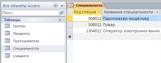 C:\Users\Ученик\Desktop\Снимок.PNG