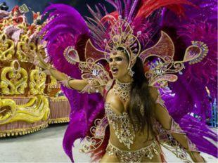 Карнавал в Бразилии - это такое событие, на которое миллионы людей мечтают по