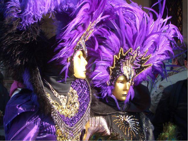 С 1984 г. карнавальные шествия идут по специально отведенной для этой цели ал...