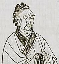 Чжань Цянь - II в. до н.э.
