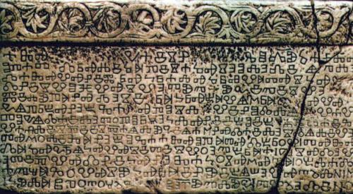 Тюркская письменность