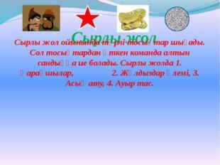Ауыр тас Тырнова Алғаш рет ұйымдастырылған көтеріліс 1598 жылы қай қалада бол