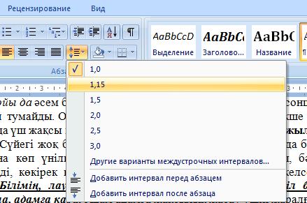 hello_html_m1c32cb9.png