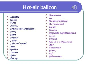 Hot-air balloon Laundry Notice Float Curious Come to the conclusion Carry Cra