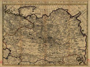У 1705 році амстердамський міський голова Ніколаас Вітсен опублікував мапу Та