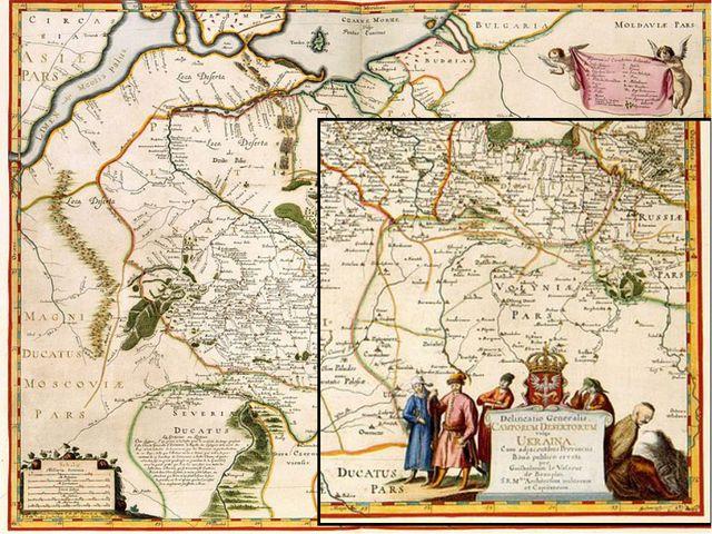 Степ або Дике Поле на мапі Боплана 1648 p.