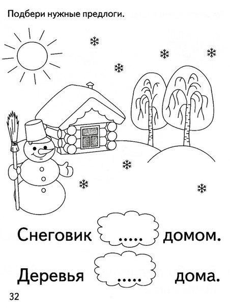 https://img-fotki.yandex.ru/get/5628/121244854.4a/0_adf7b_a173981d_orig