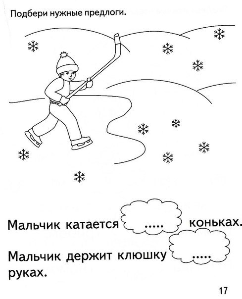 https://img-fotki.yandex.ru/get/6436/121244854.4a/0_adf7f_c27d700b_orig