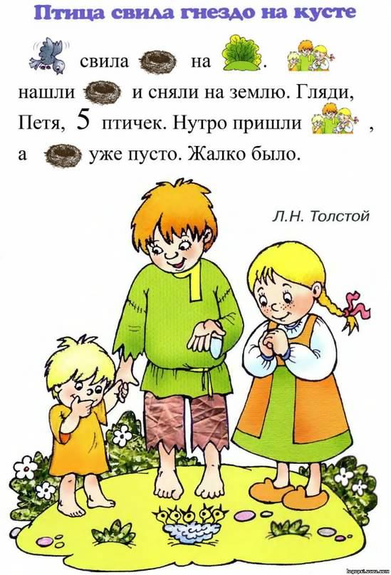 https://img-fotki.yandex.ru/get/9480/121244854.a9/0_ca8ff_c28c2ff_orig