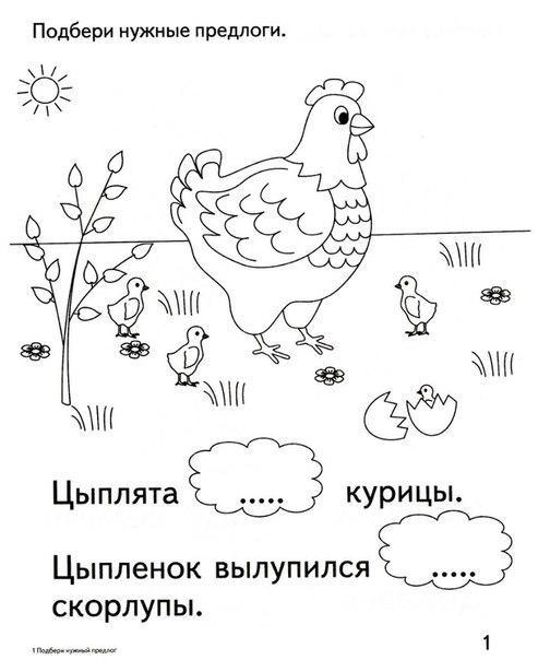 https://img-fotki.yandex.ru/get/5639/121244854.4a/0_adf74_569d5e2a_orig